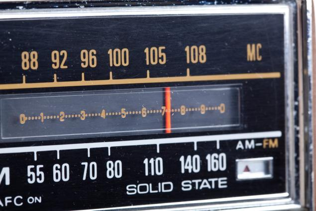 Norway radio DAB. Close-up Engineering