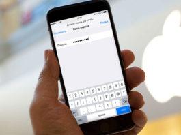 Condividere passowrd del Wi-Fi - iOS 11
