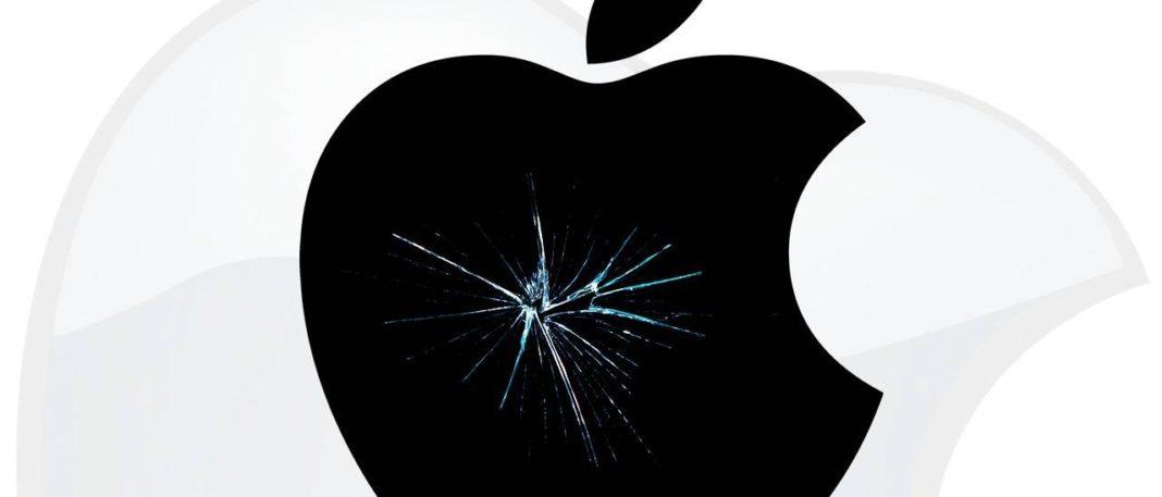Il bug, trovata in macOS High Sierra, avrebbe potuto permettere a chiunque di accedere come root. Nelle ultime ore è già stato rilasciato da Apple l'aggiornamento di sicurezza.
